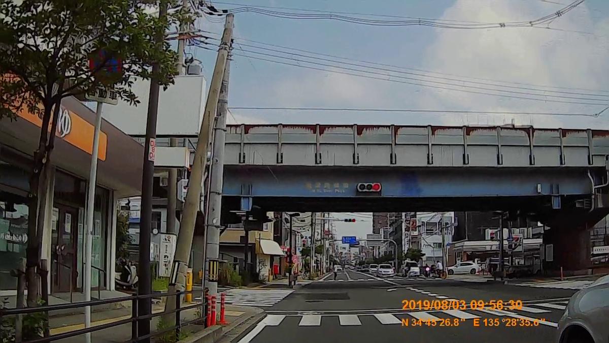 f:id:japan_route:20191006150208j:plain
