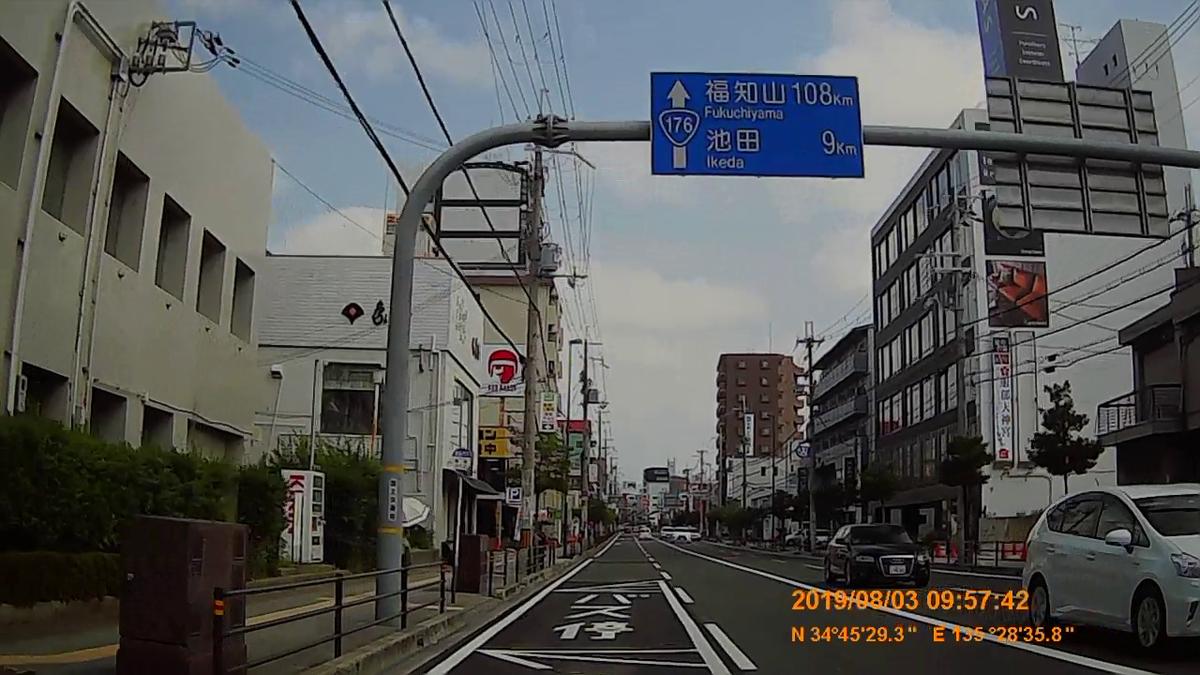 f:id:japan_route:20191006150228j:plain