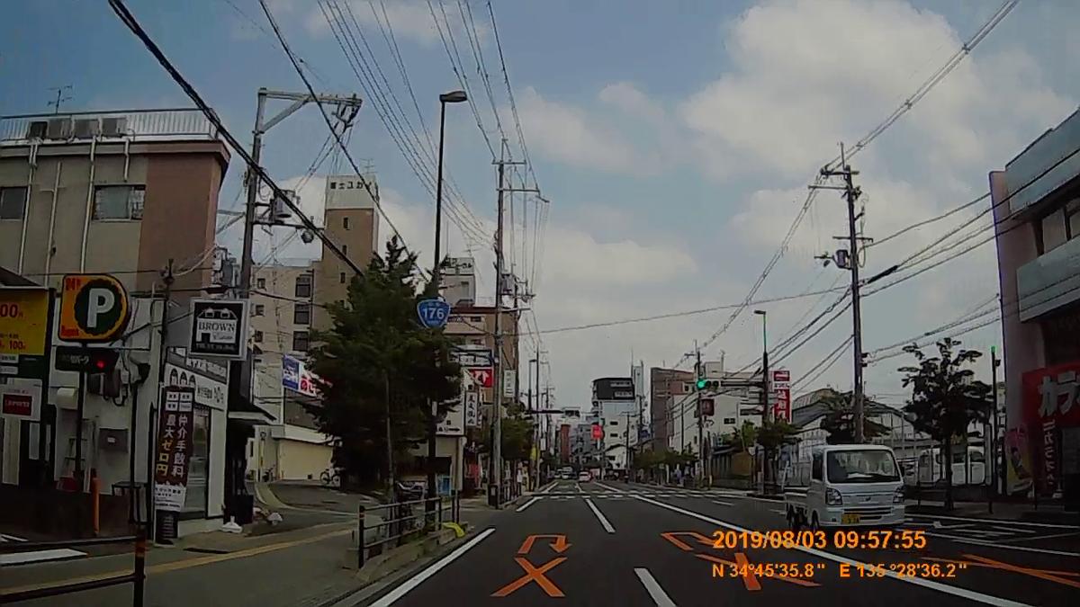 f:id:japan_route:20191006150236j:plain