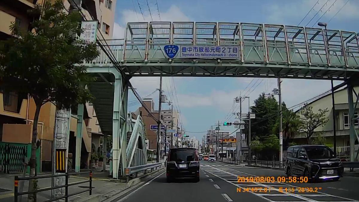 f:id:japan_route:20191006150244j:plain