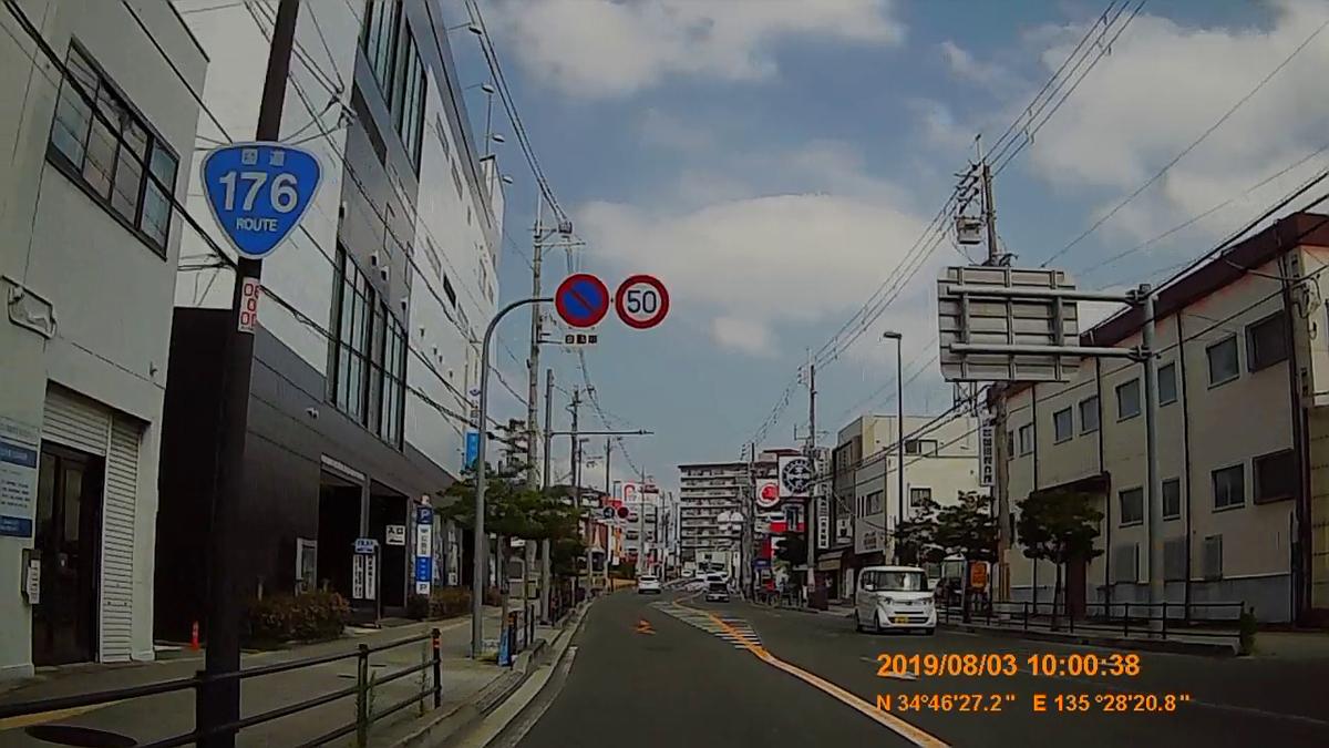 f:id:japan_route:20191006150256j:plain