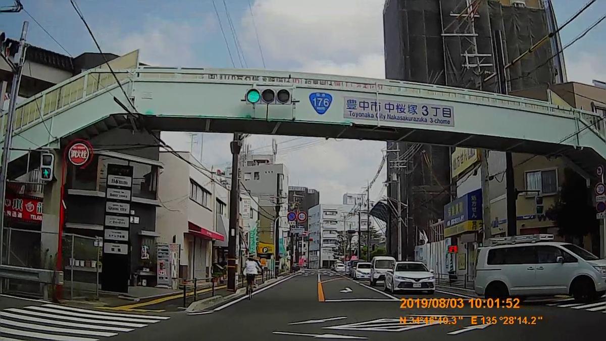 f:id:japan_route:20191006150304j:plain