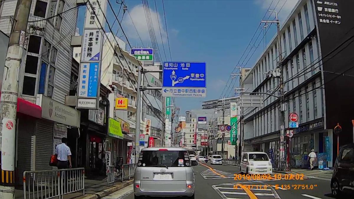 f:id:japan_route:20191006150311j:plain