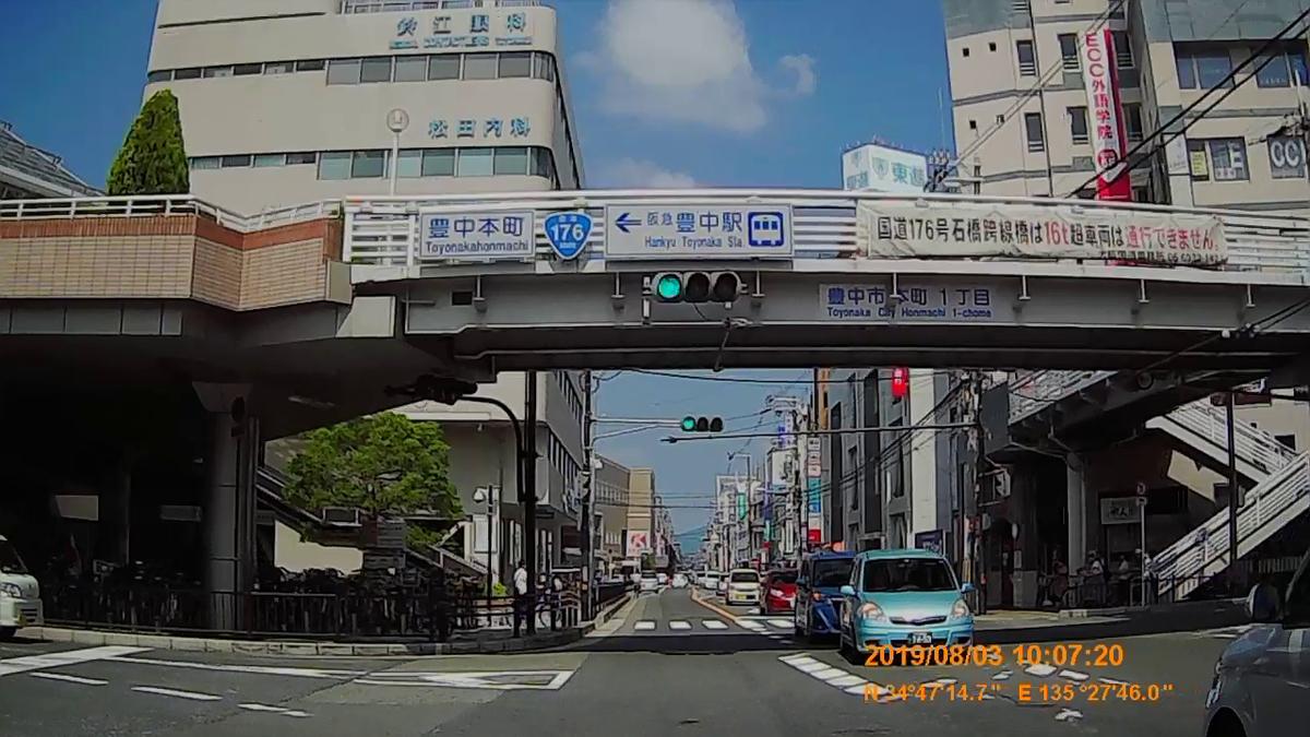 f:id:japan_route:20191006150321j:plain