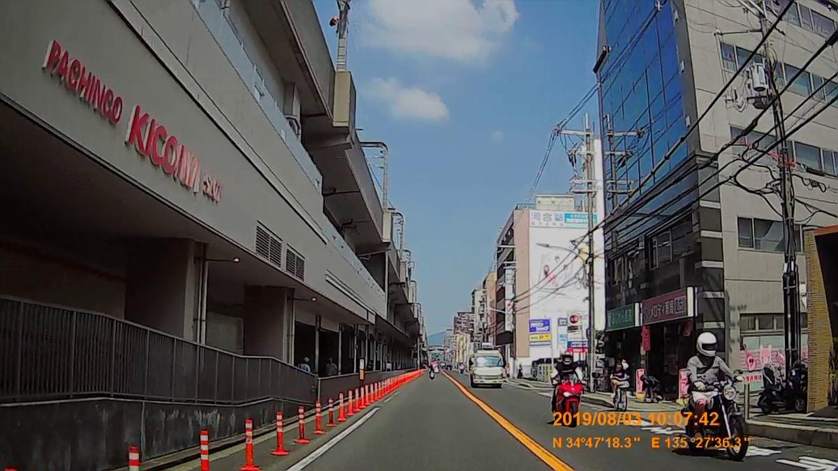 f:id:japan_route:20191006150328j:plain