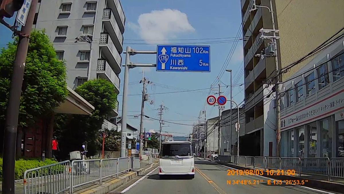 f:id:japan_route:20191006150430j:plain