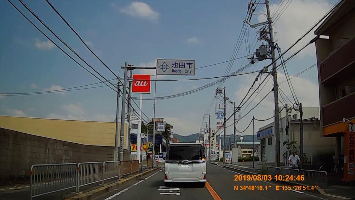 f:id:japan_route:20191006150438j:plain