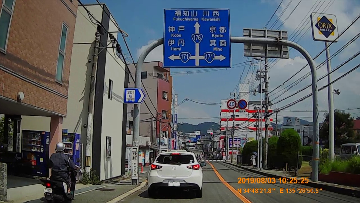 f:id:japan_route:20191006150446j:plain