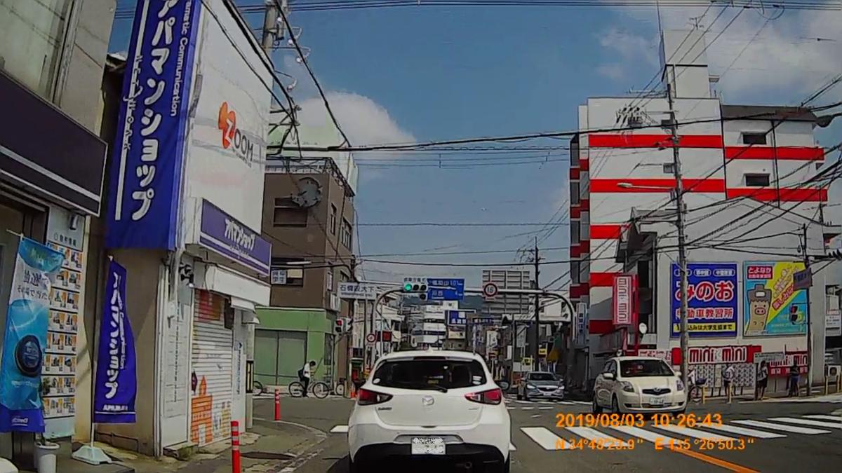 f:id:japan_route:20191006150449j:plain