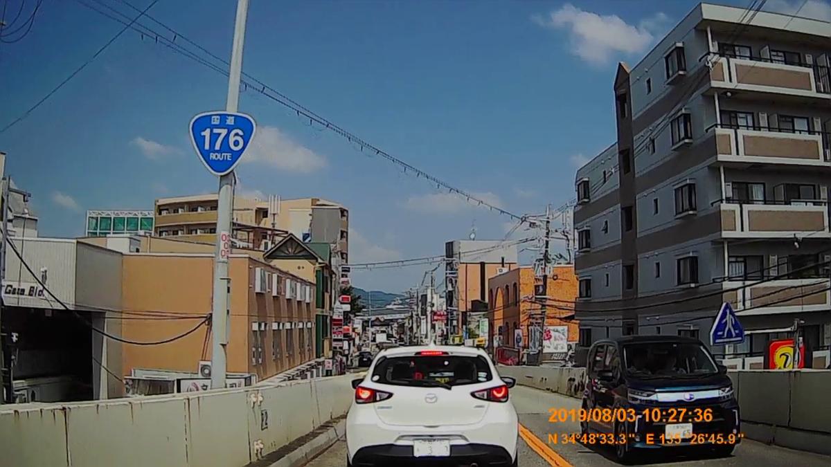 f:id:japan_route:20191006150517j:plain