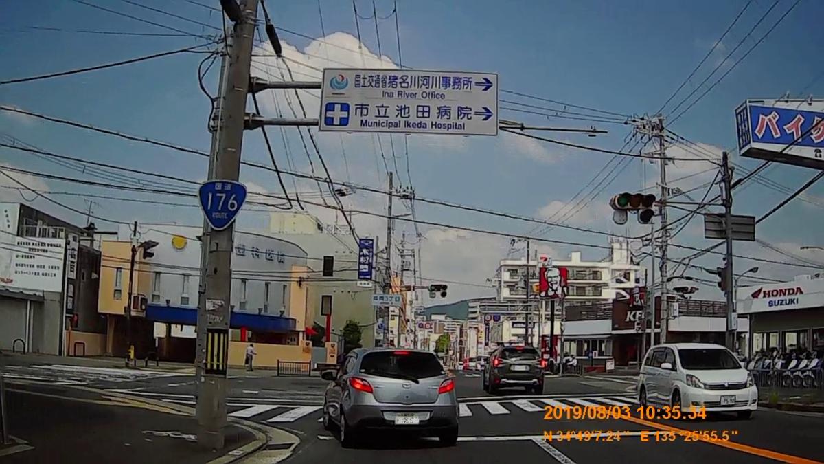 f:id:japan_route:20191006150535j:plain