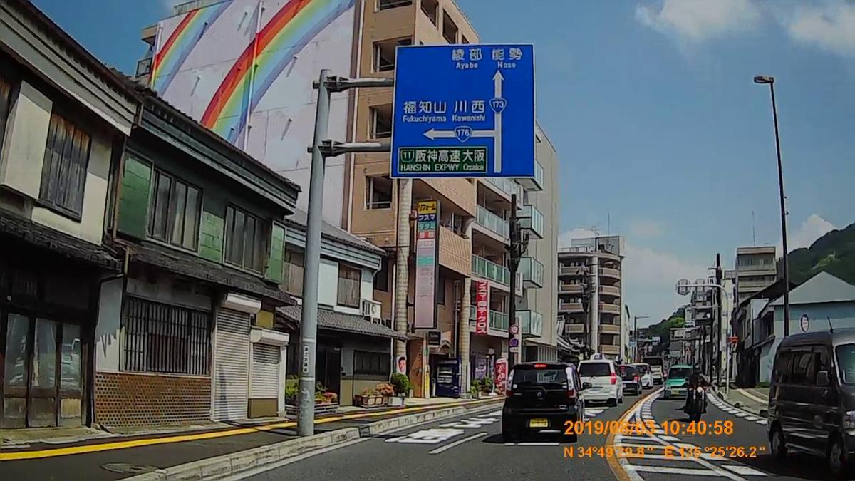 f:id:japan_route:20191006150544j:plain