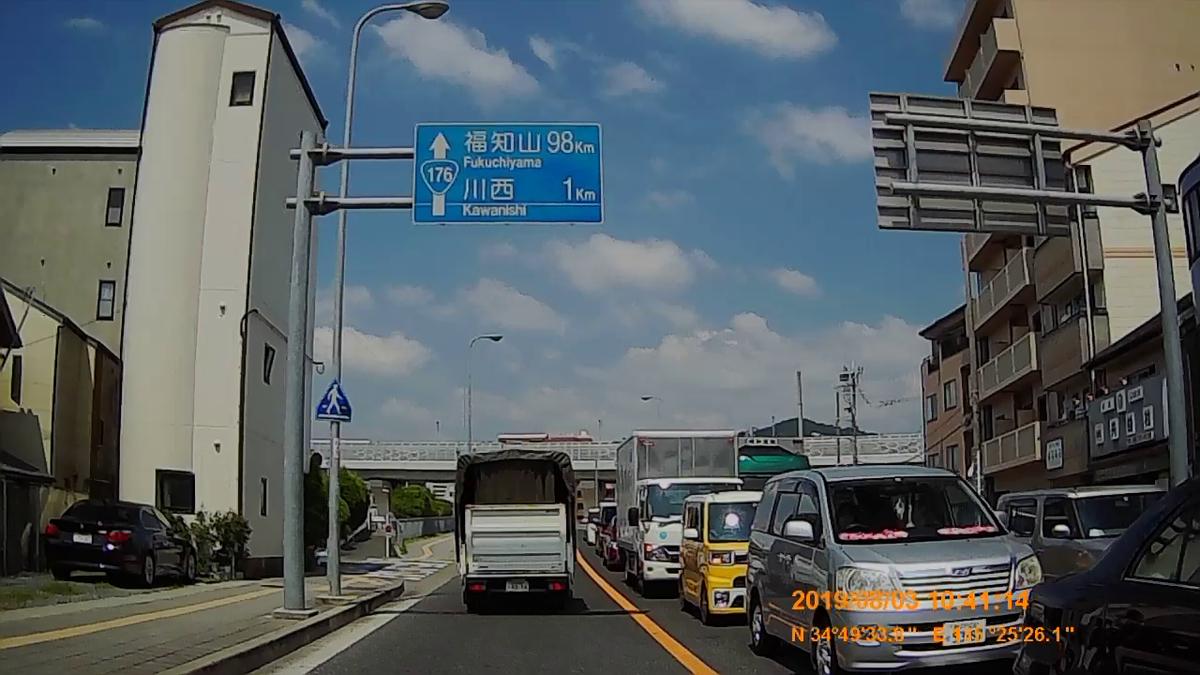 f:id:japan_route:20191006150606j:plain