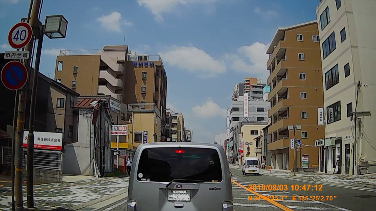 f:id:japan_route:20191006150643j:plain