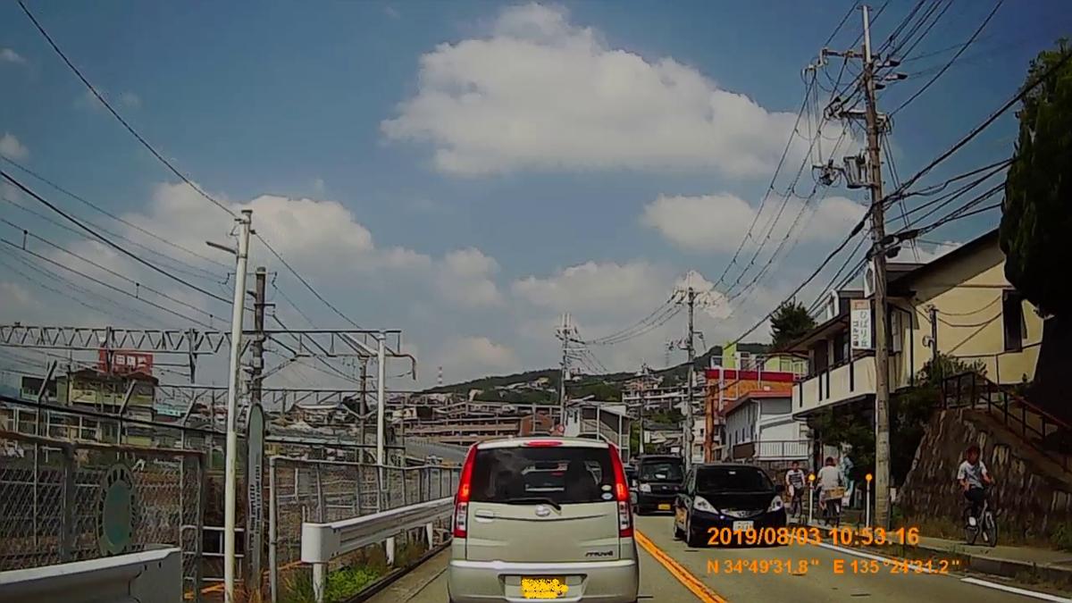 f:id:japan_route:20191006150701j:plain
