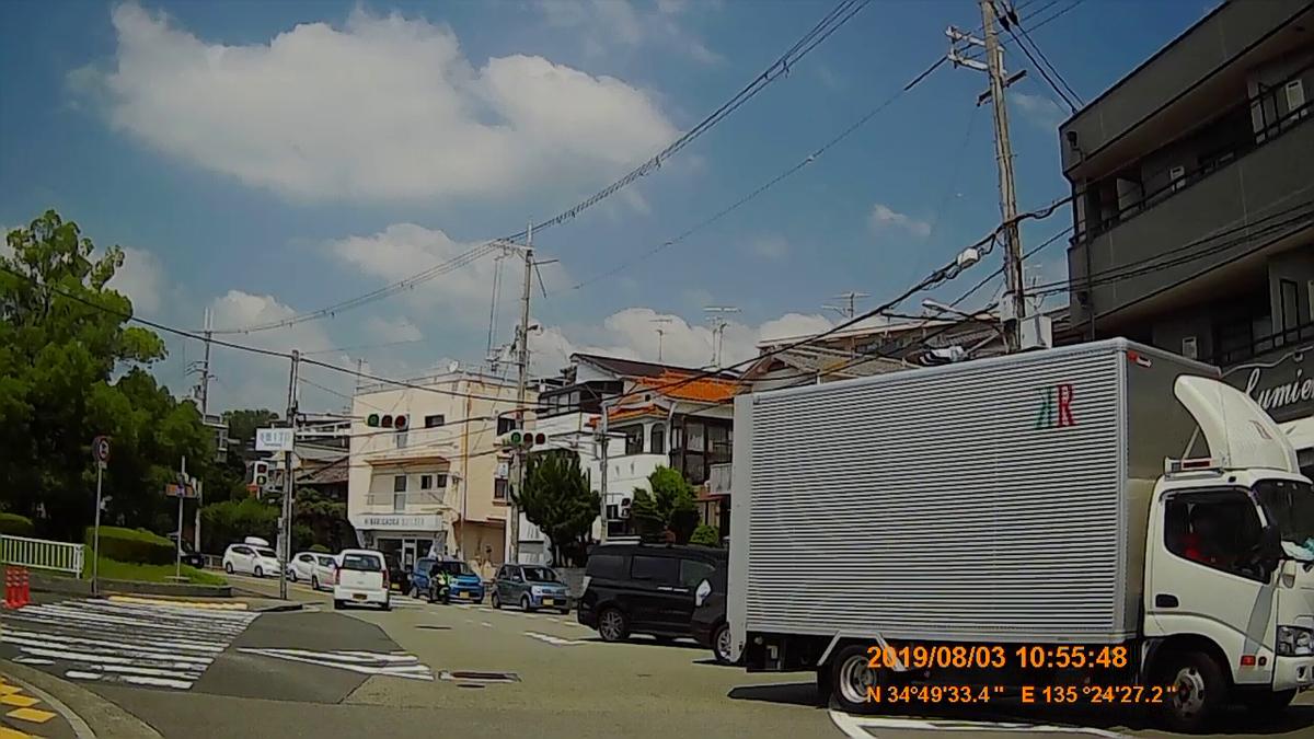 f:id:japan_route:20191006150709j:plain