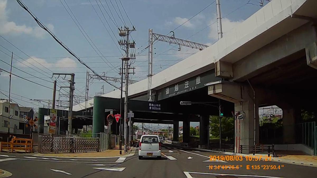f:id:japan_route:20191006150737j:plain