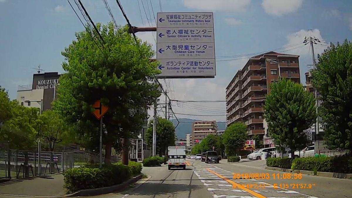 f:id:japan_route:20191006150801j:plain