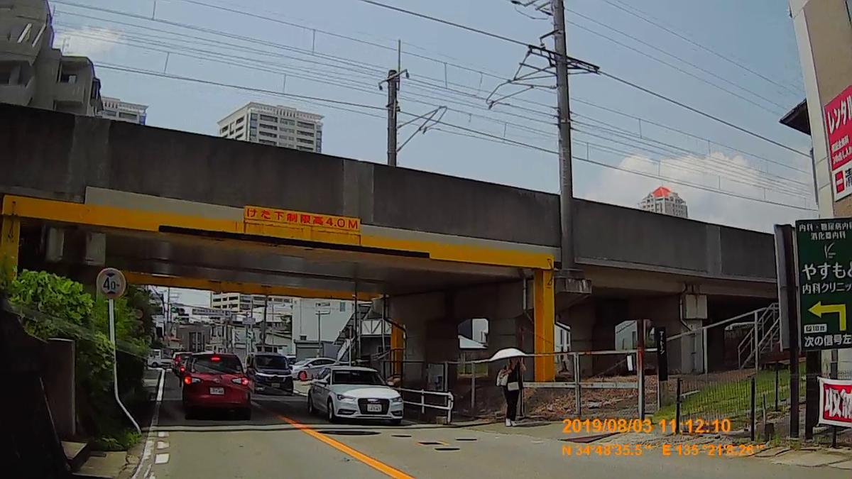 f:id:japan_route:20191006150817j:plain