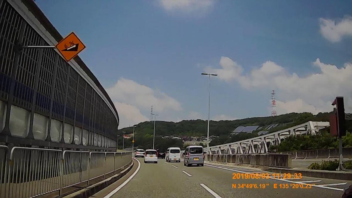 f:id:japan_route:20191006150944j:plain