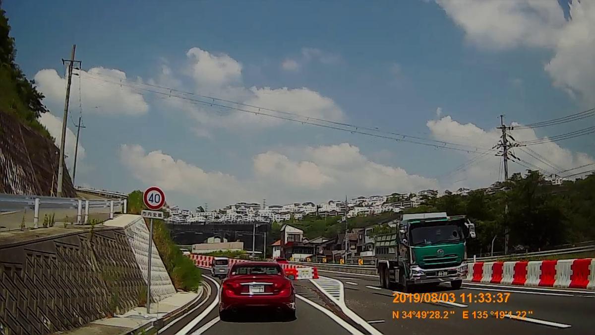 f:id:japan_route:20191006151015j:plain