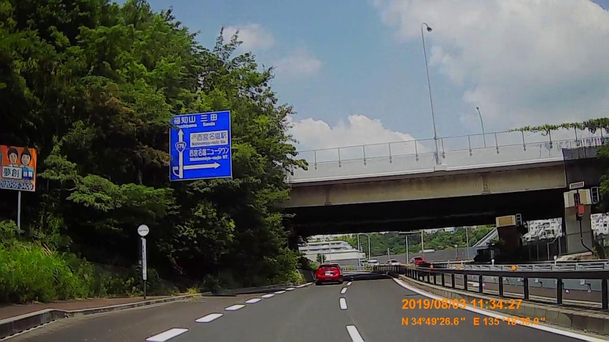 f:id:japan_route:20191006151030j:plain