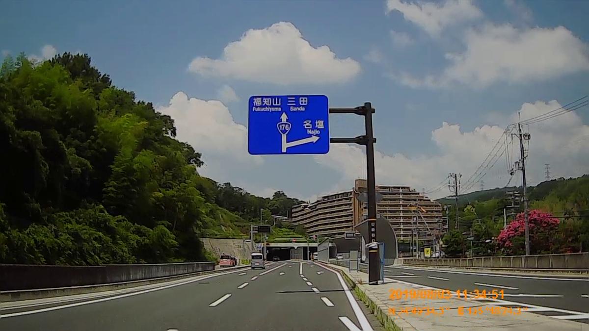 f:id:japan_route:20191006151047j:plain