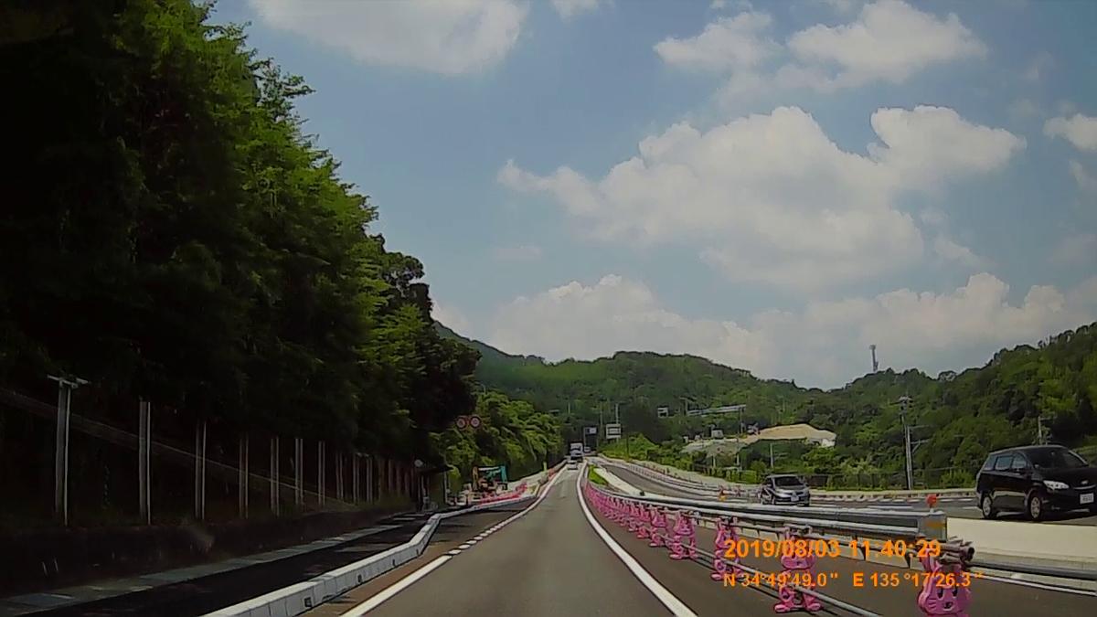 f:id:japan_route:20191006151133j:plain