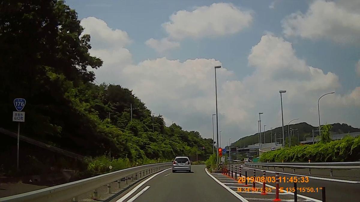 f:id:japan_route:20191006151230j:plain
