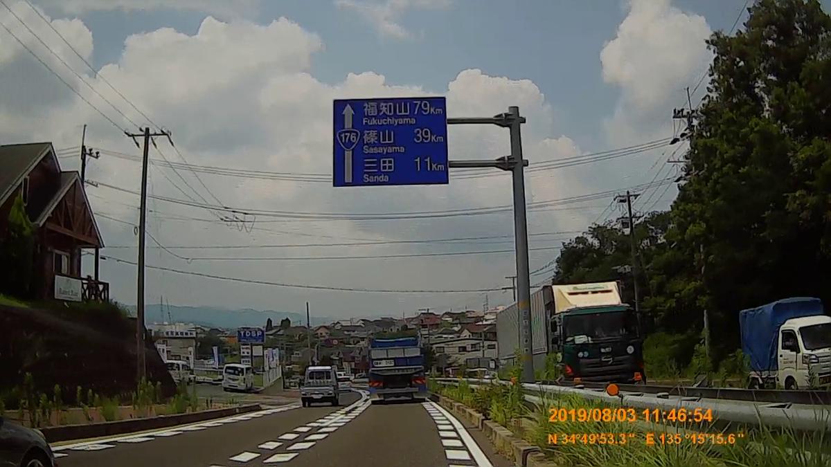 f:id:japan_route:20191006151255j:plain