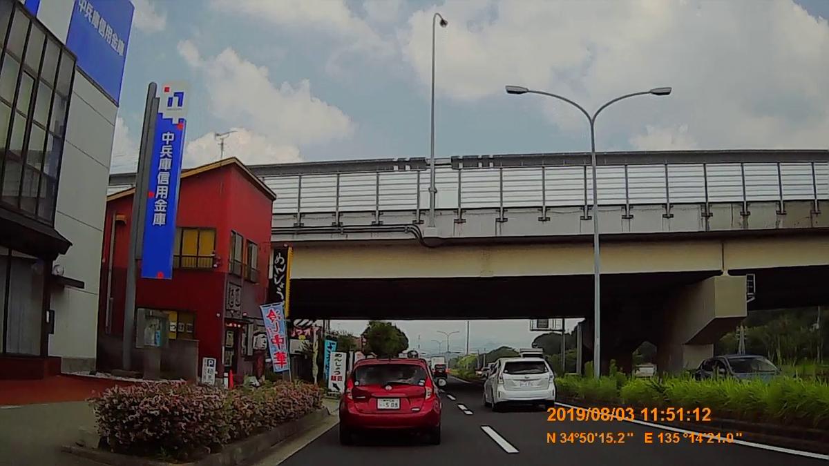 f:id:japan_route:20191006151304j:plain