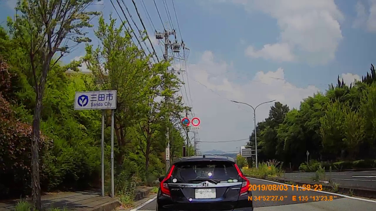 f:id:japan_route:20191006151320j:plain
