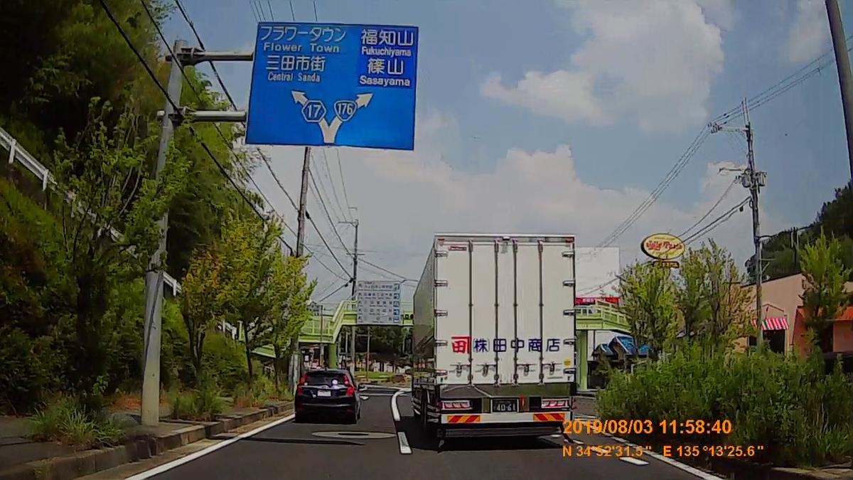 f:id:japan_route:20191006151329j:plain