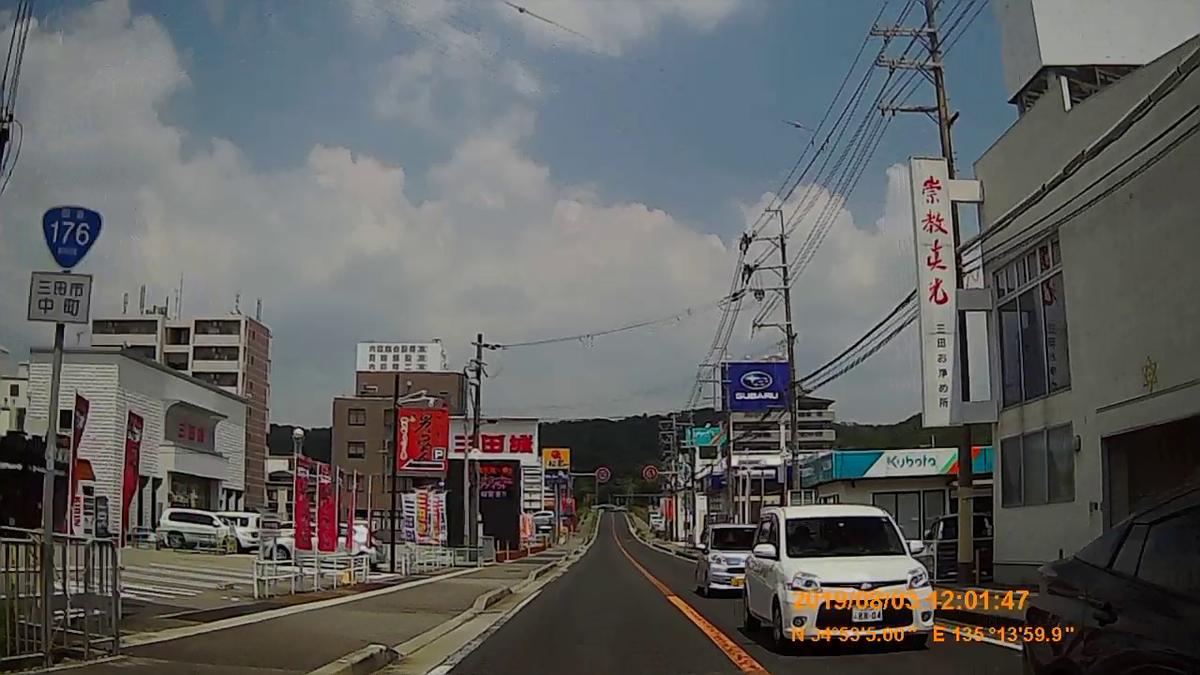 f:id:japan_route:20191006151346j:plain
