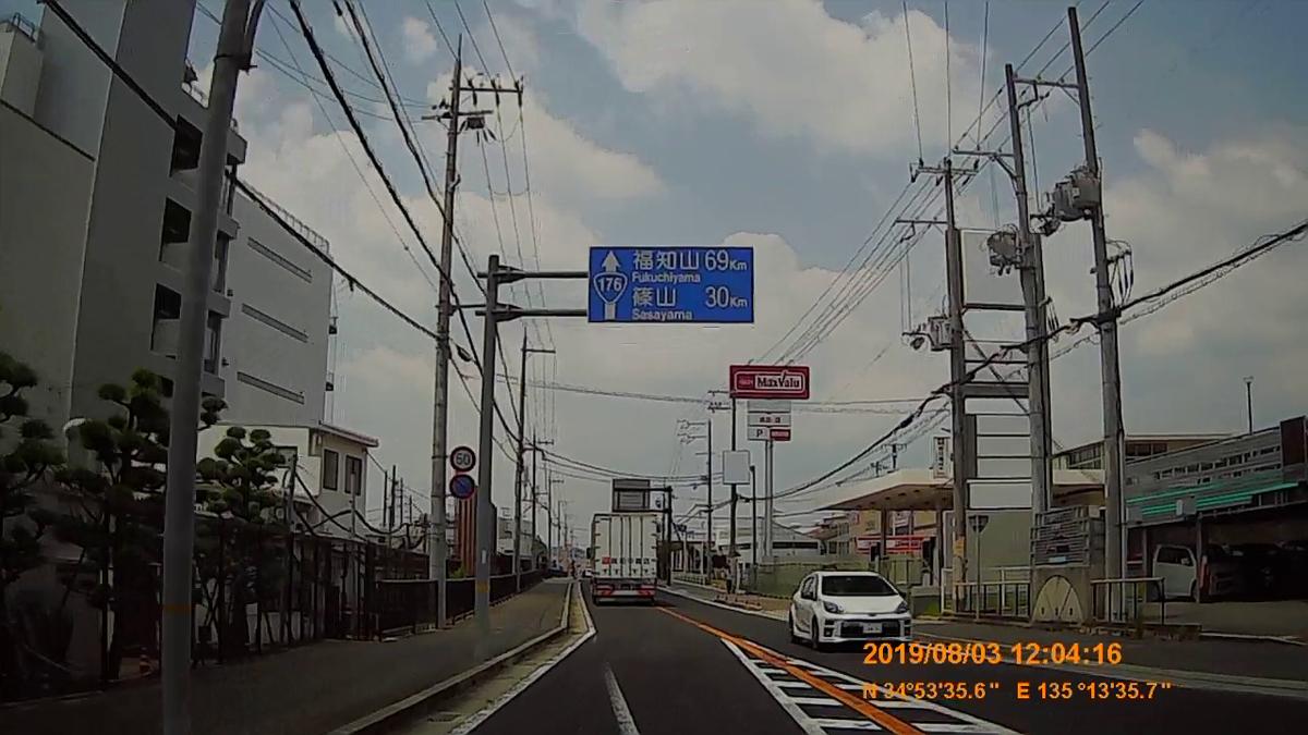 f:id:japan_route:20191006151358j:plain