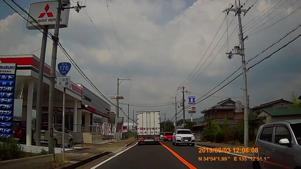 f:id:japan_route:20191006151407j:plain
