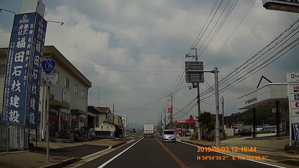 f:id:japan_route:20191006151415j:plain