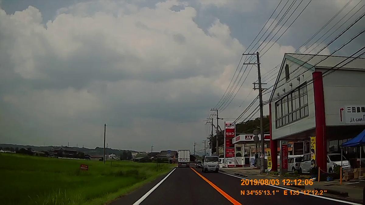 f:id:japan_route:20191006151422j:plain