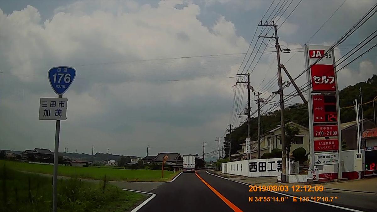 f:id:japan_route:20191006151430j:plain