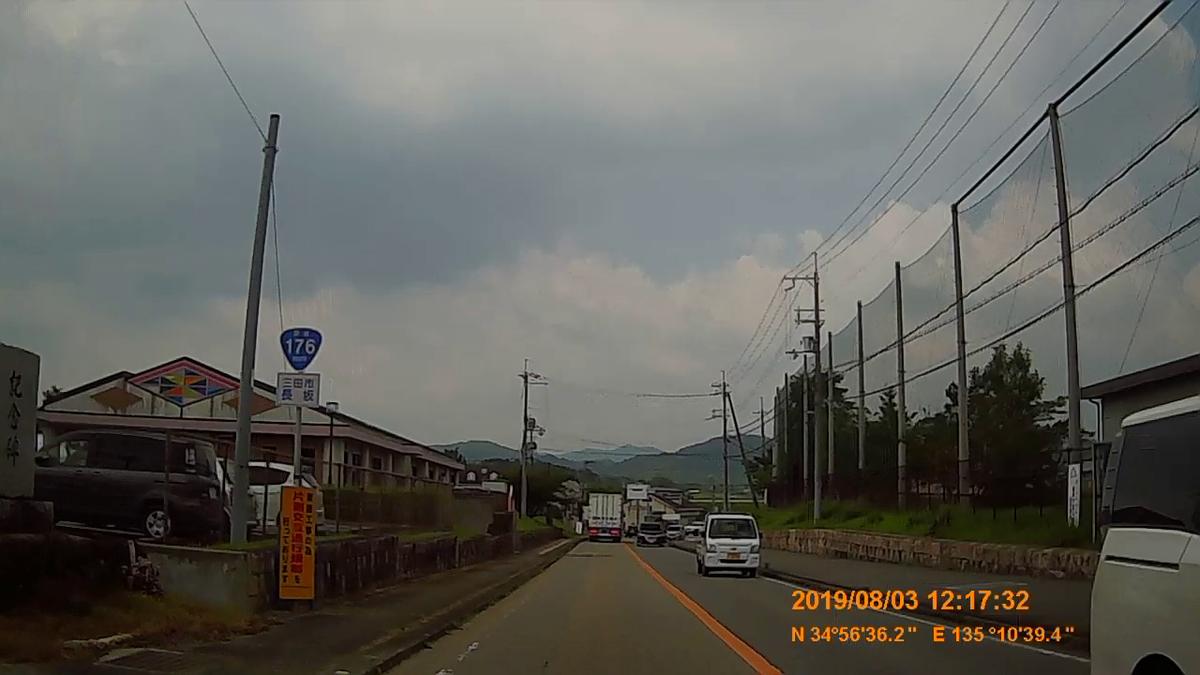 f:id:japan_route:20191006151439j:plain