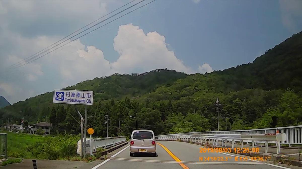 f:id:japan_route:20191006151519j:plain