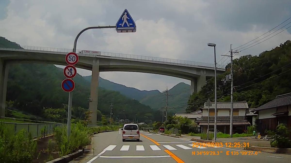 f:id:japan_route:20191006151529j:plain