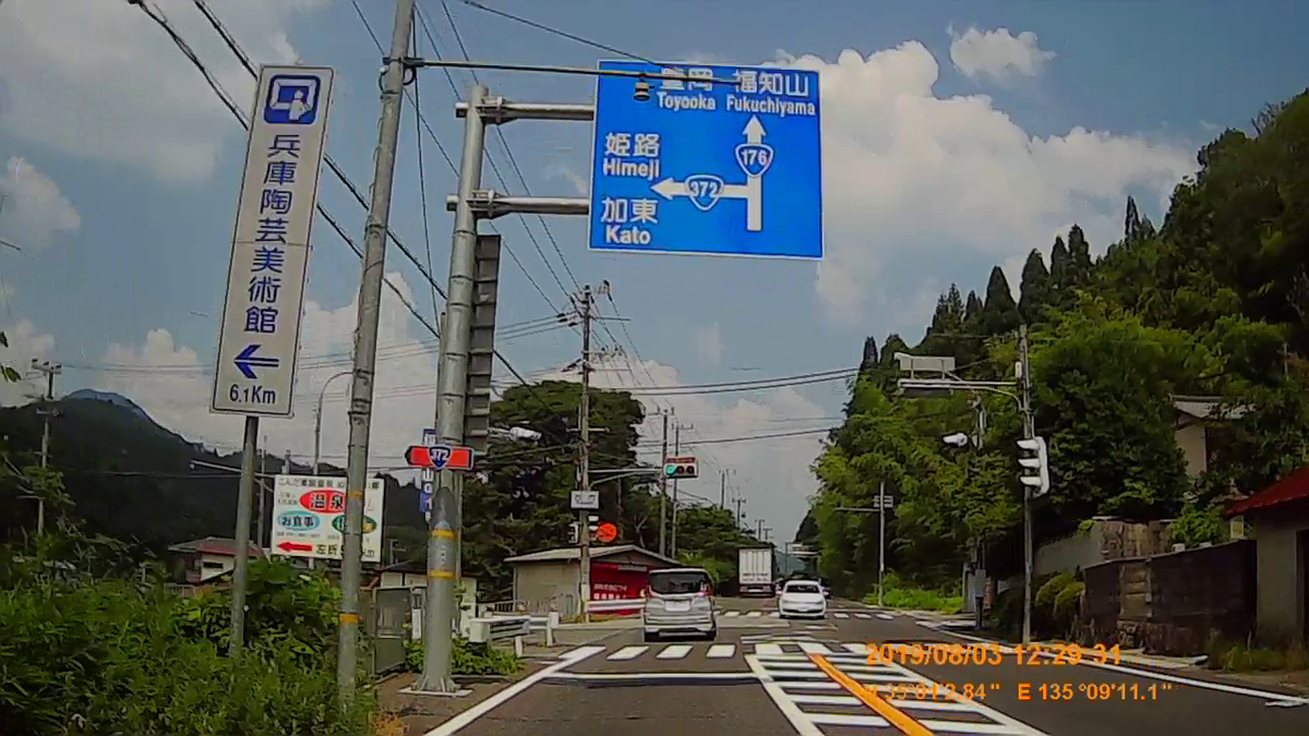 f:id:japan_route:20191006151546j:plain