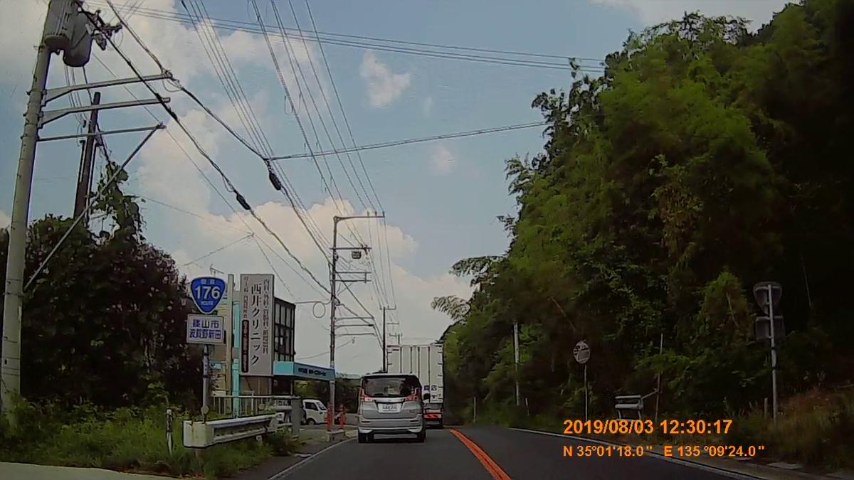 f:id:japan_route:20191006151555j:plain