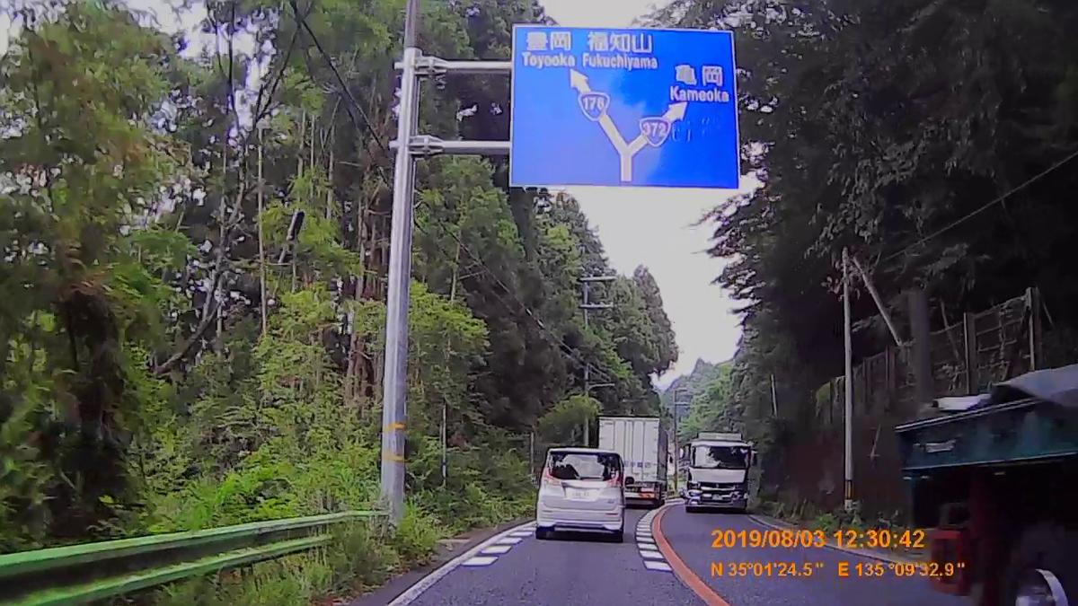f:id:japan_route:20191006151632j:plain