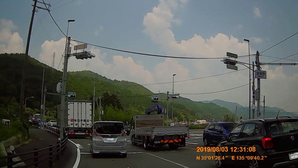 f:id:japan_route:20191006151635j:plain