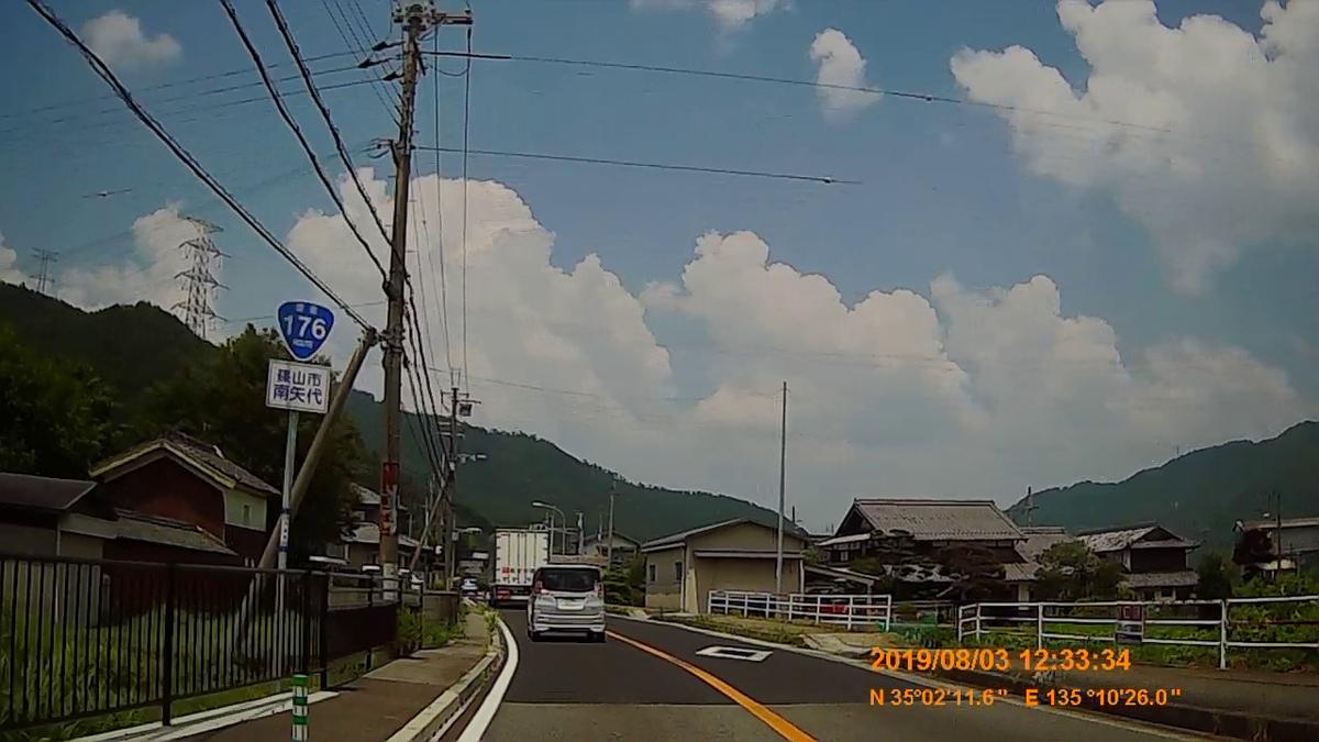 f:id:japan_route:20191006151707j:plain