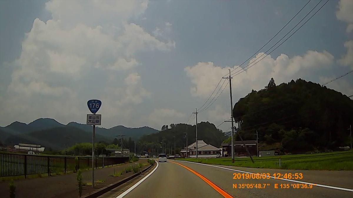 f:id:japan_route:20191006151748j:plain