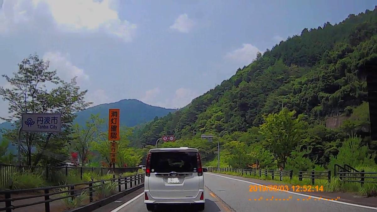 f:id:japan_route:20191006151811j:plain