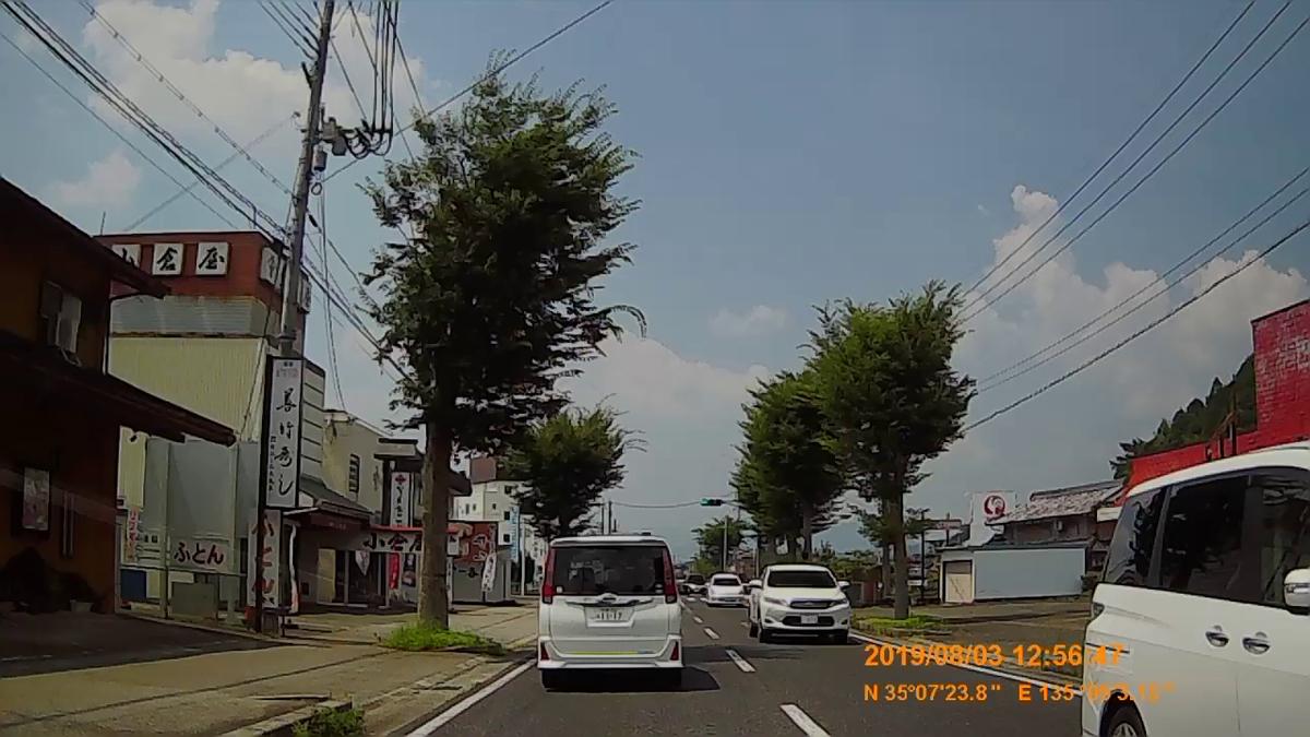 f:id:japan_route:20191006151845j:plain
